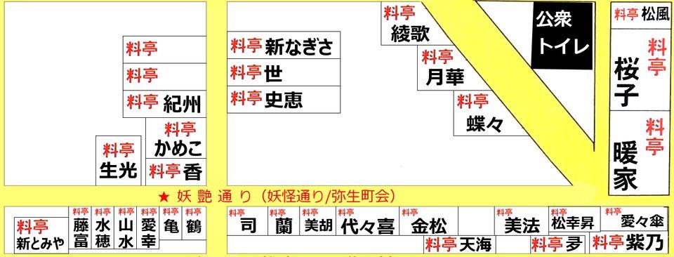 map960_yoen.jpg