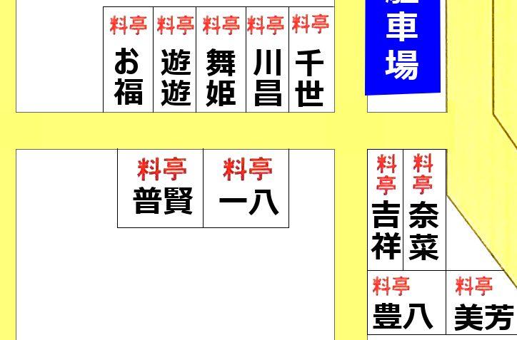 map960_hashi.jpg