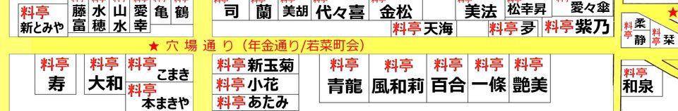 map960_anaba.jpg