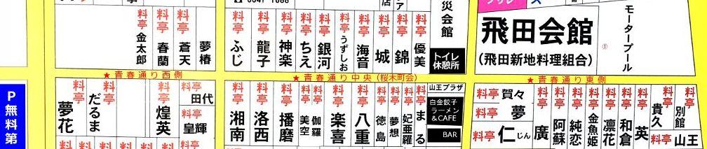 map960_seisyun.jpg