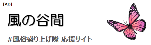 kazeno-banner.png