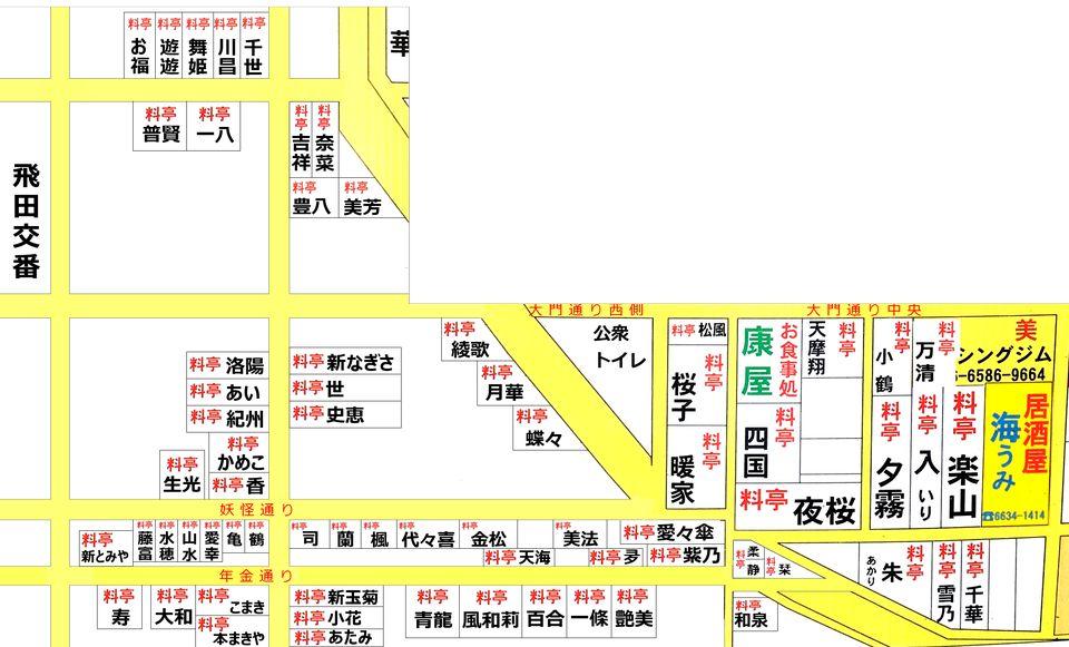 tobita-yokai-area.jpg