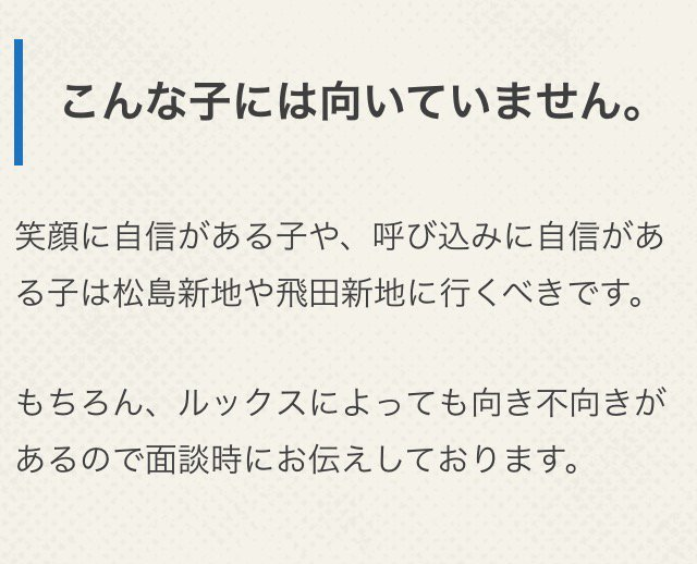 shinodayama.jpg