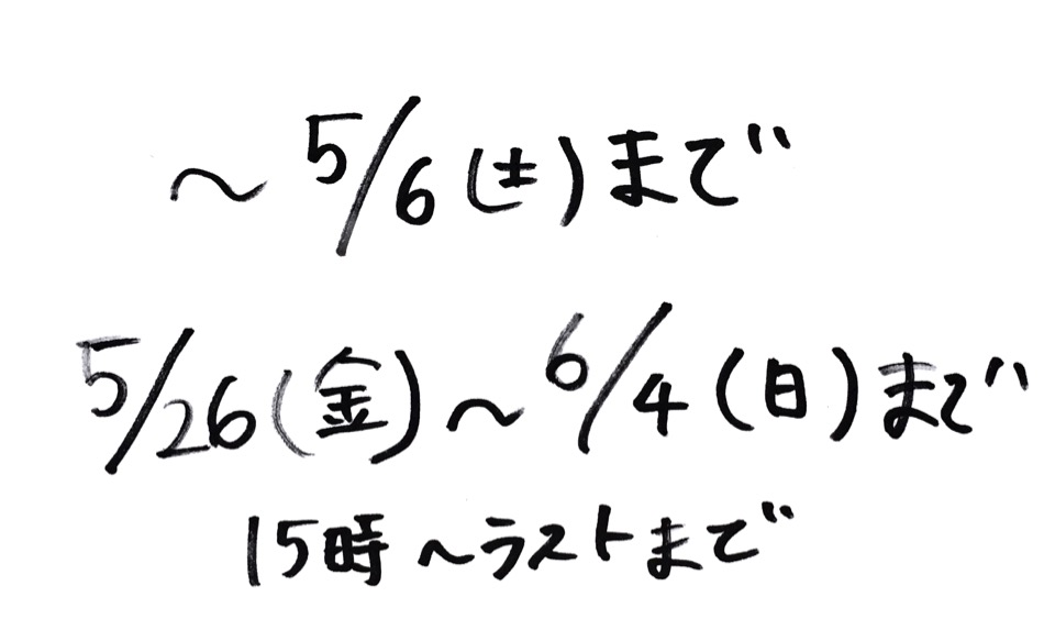 syou2.jpg