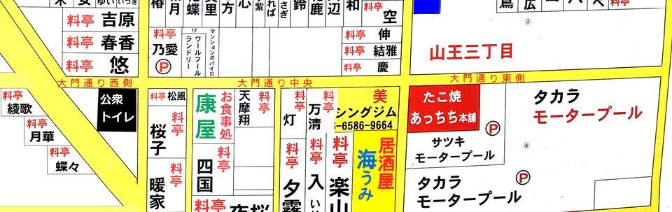 map960_oomon.jpg
