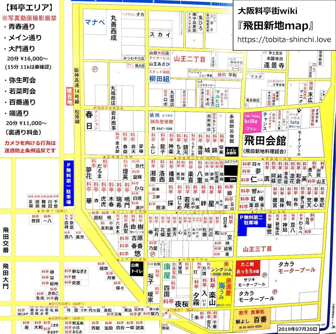 map_20190720-1280.jpg