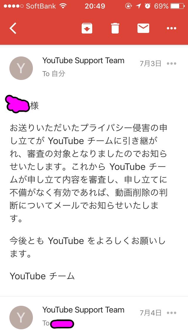mail4.jpg