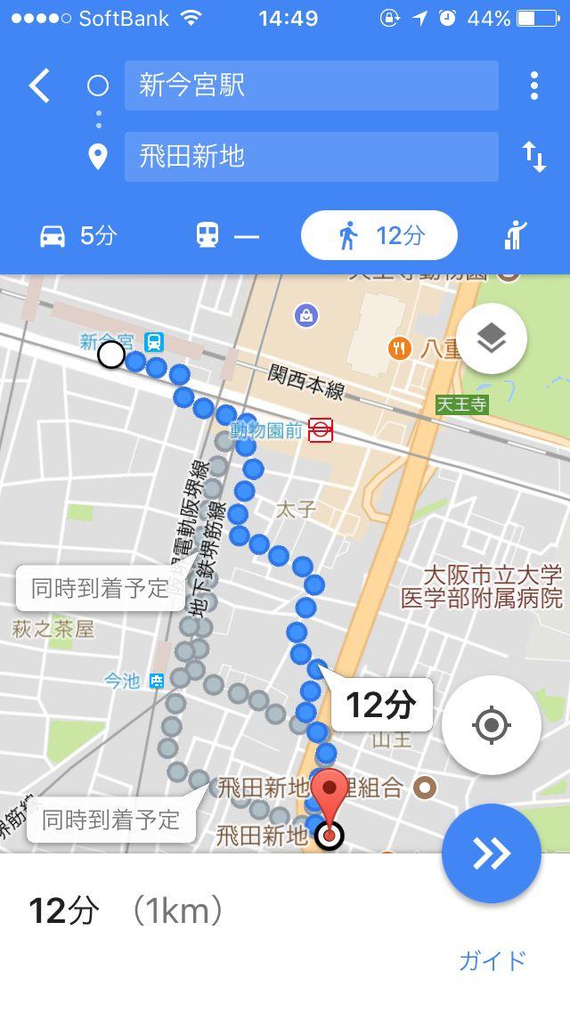 shinimamiya.jpg