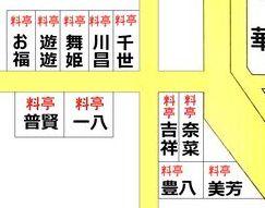 tobita-hashi.jpg